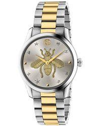 Gucci Reloj G-Timeless de 38mm - Multicolor