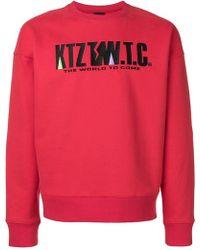 KTZ - Mountain Letter Embroidered Sweatshirt - Lyst