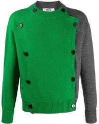 MSGM ボタン セーター - グリーン