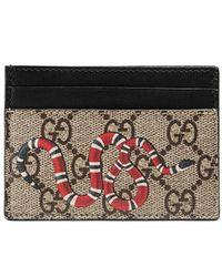 Gucci GGスプリーム カードケース - マルチカラー