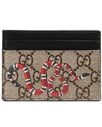 Gucci - GGスプリーム カードケース - Lyst