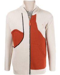 A_COLD_WALL* Colourblock Ribbed Zip-up Cardigan - Multicolor