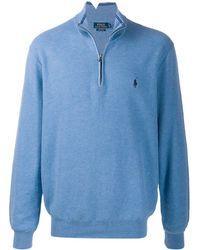 Polo Ralph Lauren Polotrui Met Logo - Blauw
