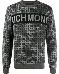 John Richmond - カモフラージュ スウェットシャツ - Lyst