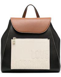 Love Moschino - カラーブロック バックパック - Lyst