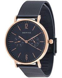 Bering テクスチャード腕時計 - ブルー