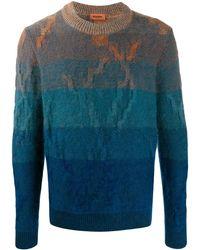 Missoni カラーブロック セーター - ブルー