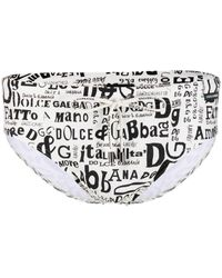 Dolce & Gabbana - ロゴ トランクス水着 - Lyst