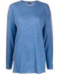 JOSEPH - オーバーサイズ セーター - Lyst