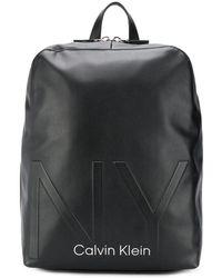 Calvin Klein Rucksack mit Logo-Prägung - Schwarz