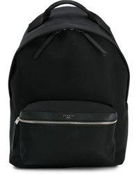 Sandro Classic backpack - Noir
