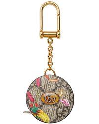 Gucci Sleutelhanger Met GG Logo - Metallic