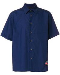 Prada - All Designer Products - Two Tone Shirt - Lyst