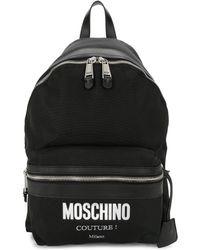 Moschino Cordura ロゴ バックパック - ブラック