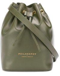 Philosophy Di Lorenzo Serafini ロゴ バケットバッグ - グリーン