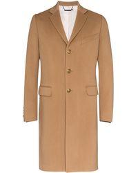 Givenchy ロング シングルコート - マルチカラー