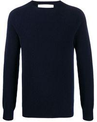 Mackintosh ウール セーター - ブルー