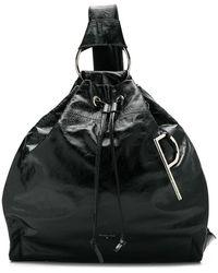 Patrizia Pepe バケット バックパック - ブラック