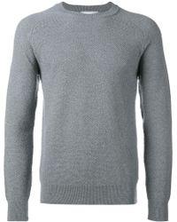 AMI - ラウンドネック セーター - Lyst