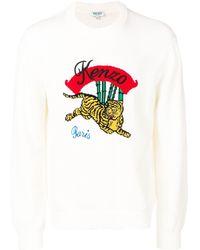 KENZO Tiger Logo Sweater - White