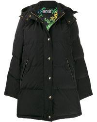 Versace Jeans Couture フーデッド パデッドコート - ブラック