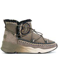 Ash - Mitsouko Boots - Lyst