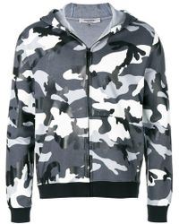 Valentino - Camouflage Print Zipped Hoodie - Lyst
