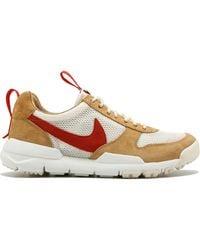 Nike - Baskets Mars Yard / TS - Lyst
