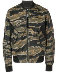 G-Star RAW - Camouflage Print Bomber Jacket - Lyst