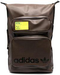 adidas Stan ロゴ バックパック - ブラウン