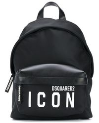 DSquared² - ロゴ バックパック - Lyst