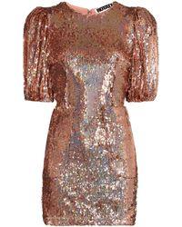 ROTATE BIRGER CHRISTENSEN Katie Sequin Mini Dress - Metallic