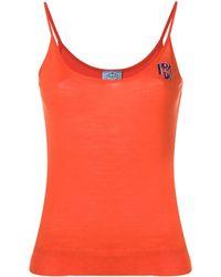 Prada Fine Knit Camisole - Orange