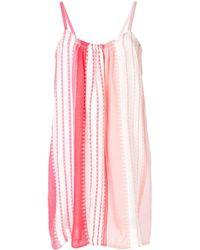 lemlem ストライプ ビーチドレス - ピンク