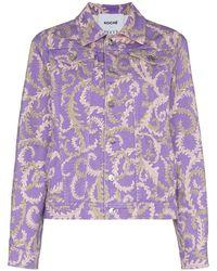 Emilio Pucci Джинсовая Куртка С Принтом Из Коллаборации С Koché - Пурпурный