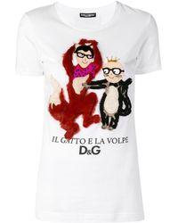 Dolce & Gabbana テクスチャード Tシャツ - ホワイト