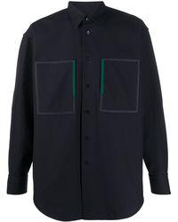 Jil Sander - パッチ オーバーサイズシャツ - Lyst