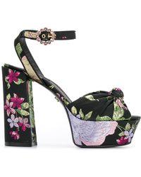 Dolce & Gabbana Босоножки На Платформе С Цветочным Принтом - Многоцветный