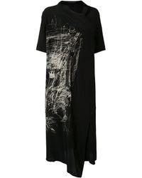 Yohji Yamamoto Scribble-print Mid-length Coat - Black