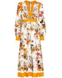 Gucci フローラル ドレス - ホワイト