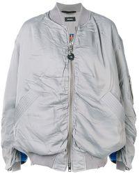 DIESEL - G-krista-b Jacket - Lyst