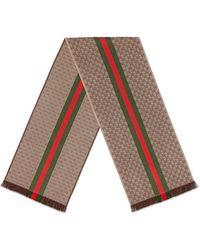Gucci GG ニットスカーフ - マルチカラー