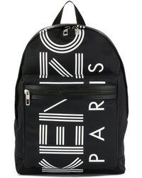 KENZO Logo Print Nylon Backpack - Black