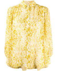 Anine Bing Рубашка С Леопардовым Принтом - Желтый