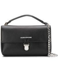Calvin Klein - Logo Foldover Shoulder Bag - Lyst