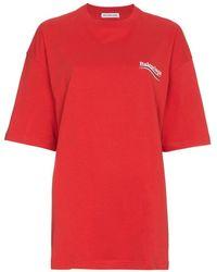Balenciaga ロゴ Tシャツ - レッド