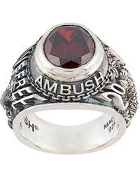 Ambush - エングレーブロゴ リング - Lyst