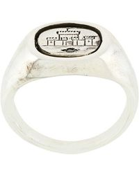 Henson Engraved Castle Flip Ring - Metallic