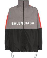 Balenciaga Logo-print Shell Track Jacket - Grey