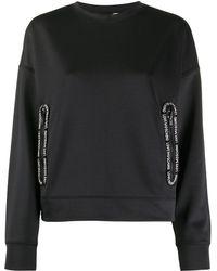 Love Moschino ロゴ スウェットシャツ - ブラック